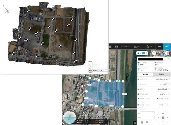 UAV(ドローン)測量の特長